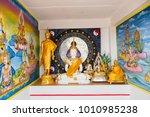 chiang mai  thailand   january  ... | Shutterstock . vector #1010985238