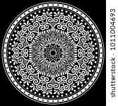 mandala pattern white good mood | Shutterstock .eps vector #1011004693