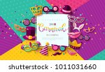 carnaval funfair card with... | Shutterstock .eps vector #1011031660