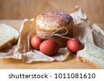 traditional orthodox easter...   Shutterstock . vector #1011081610