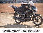 amravati  maharashtra  india 26 ...   Shutterstock . vector #1011091330