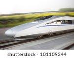 Modern High Speed Bullet Train...