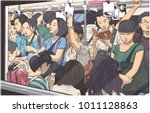 illustration of crowded metro ... | Shutterstock .eps vector #1011128863