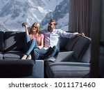 young handsome couple hugging... | Shutterstock . vector #1011171460