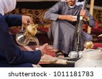 arabic traditional hospitality  ... | Shutterstock . vector #1011181783