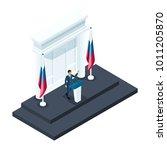isometry male presidential... | Shutterstock .eps vector #1011205870