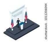 isometry male presidential... | Shutterstock .eps vector #1011206044