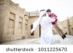 arabic family playing with child | Shutterstock . vector #1011225670