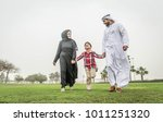 arabic family playing with child   Shutterstock . vector #1011251320