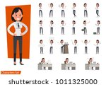 set of business woman character ... | Shutterstock .eps vector #1011325000