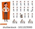 set of business woman character ... | Shutterstock .eps vector #1011325000