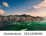 hong kong cityscape | Shutterstock . vector #1011338440