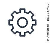 gear icon. isolated cogwheel...