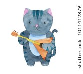 cute watercolor cat playing the ... | Shutterstock . vector #1011412879