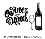 sketch of wine  bottle  glass.... | Shutterstock .eps vector #1011476920