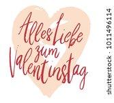 allez liebe zum valentinstag... | Shutterstock .eps vector #1011496114