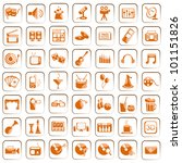 vector illustration of set of... | Shutterstock .eps vector #101151826