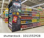 Small photo of PENANG, MALAYSIA - JAN 17, 2018: Interior view of a Tesco hypermarket. Tesco is the third largest retailer stores worldwide, British multinational grocery and general merchandise retailer.