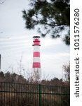 Small photo of lighthouse tele photo