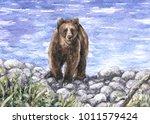 watercolor painting.  hand...   Shutterstock . vector #1011579424