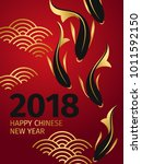 chinese new year design poster. ... | Shutterstock .eps vector #1011592150