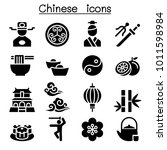 chinese icon set  | Shutterstock .eps vector #1011598984