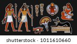 Ancient Egypt Fashion Patch ....