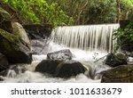 Small photo of Shenzhen Ma Luan Mountain Park
