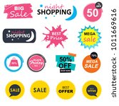sale shopping banners. special... | Shutterstock .eps vector #1011669616