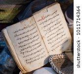 kazan  republic tatarstan ... | Shutterstock . vector #1011714364