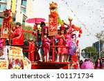 LIMASSOL, CYPRUS - MARCH 6, 2011: Unidentified participants  in Chinese costumes during the carnival parade, established in 16th century, influenced by Venetians. - stock photo