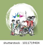 holi celebrations   boy's... | Shutterstock .eps vector #1011719404