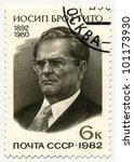 russia   circa 1982  a stamp... | Shutterstock . vector #101173930