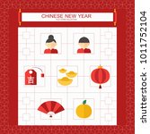 chinese new year | Shutterstock .eps vector #1011752104