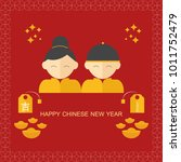 chinese new year | Shutterstock .eps vector #1011752479