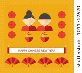 chinese new year | Shutterstock .eps vector #1011752620