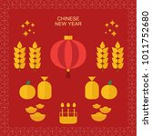 chinese new year | Shutterstock .eps vector #1011752680