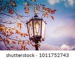 rostov on don russia   24 11... | Shutterstock . vector #1011752743
