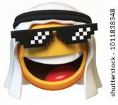 """arab emoji with """"deal with it""""... 