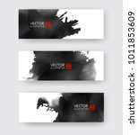 banners with abstract black ink ... | Shutterstock .eps vector #1011853609