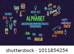 huge neon set for bars and... | Shutterstock .eps vector #1011854254