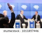 davos  switzerland   jan 26 ... | Shutterstock . vector #1011857446