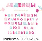 cyrillic candy font. glossy... | Shutterstock .eps vector #1011864673