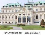 Belvedere castle in Vienna - stock photo