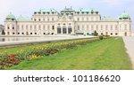 Belvedere castle in Vienna - stock photo
