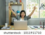 yes  happy excited asian woman... | Shutterstock . vector #1011911710