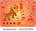 vintage chinese new year poster ... | Shutterstock .eps vector #1011914290
