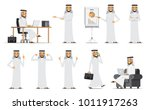 arabic business man character... | Shutterstock .eps vector #1011917263