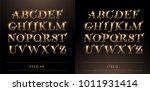 set of elegant gold colored... | Shutterstock .eps vector #1011931414