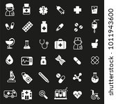 set of medicine icons with...   Shutterstock .eps vector #1011943600